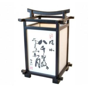 boutiques en ligne d 39 objets et de produits du japon. Black Bedroom Furniture Sets. Home Design Ideas
