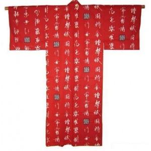 Boutiques en ligne d 39 objets et de produits du japon for Meubles japonais montpellier
